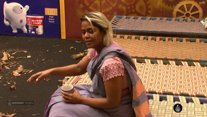 Ramya in Sareey Bigg Boss