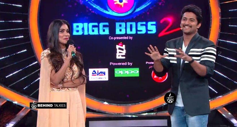 Sanjana Anne Bigg Boss Telugu