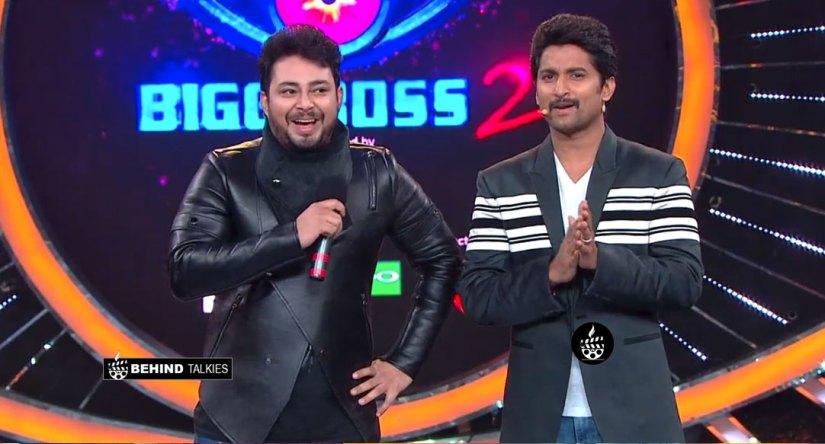 Tanish With Nani in Bigg Boss Telugu