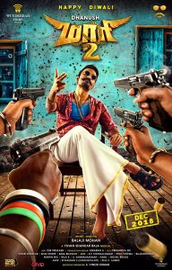 Maari 2 secondlook