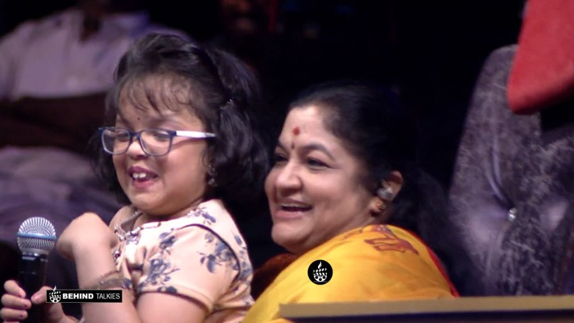 Teju with singer Chitra