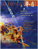 BH15-Cov-W