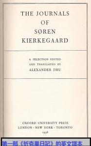 BH68-46-7104-圖4-Cover_journals_kierkegaard