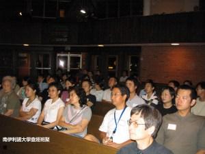 BH71-32-7793-圖10:查經班聚會.WEB