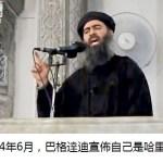 ISIS曲解了伊斯蘭教嗎?(臨風)2015.02.26