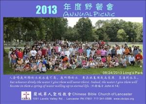BH72-29-7794-圖4-蘭城華人聖經教會 宽690