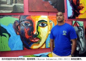 Sleeth said the pace of prison life suited Sukumaran as he evolved into an artist who was satisfied with his career