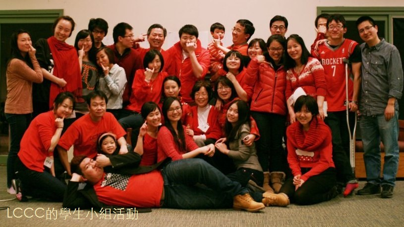 BH74-26-7828-圖2-LCCC-學生小組活動  宽600