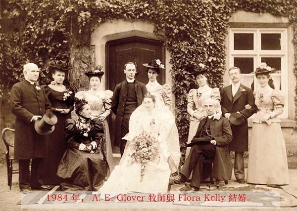 BH74-40-7259-圖2-Rev A E Glover's wedding to Flora Kelly, 1894
