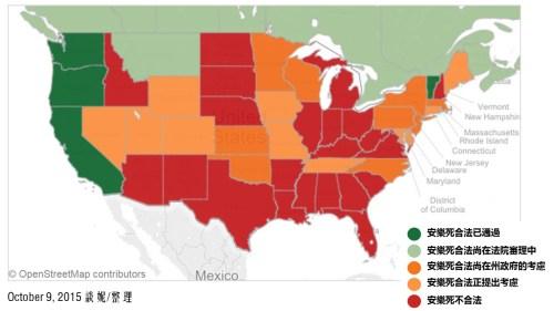 20151009美國各州安樂死合法化現況