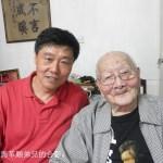 百歲樂聖(安迪)
