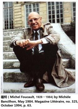 8112-圖3-BANCILHON_1984_Michel_Foucault