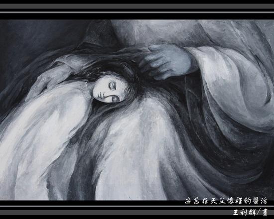 8169-圖3-healing 8x10. by 王利群.R40