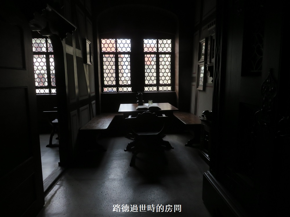 BH78-52-8114-圖3-路德过世时的房间。高蓓明攝-IMG_9424