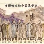 宋尚節被聖靈充滿(賀宗寧)2017.02.10
