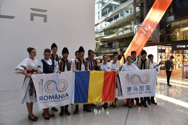 Romanian folk music, dances and traditions were presented ...