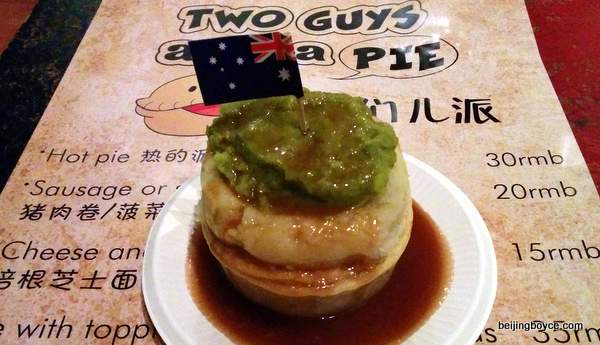 two guys and a pie australia day party 2015 at fubar beijing china.jpg