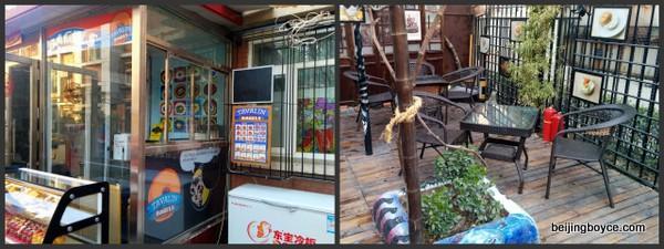 new tavalin bagels shop near yashow market sanlitun beijing china.jpg