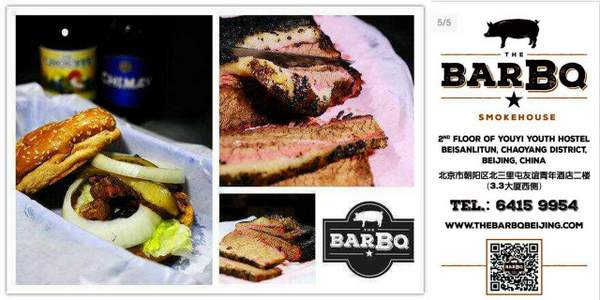 the bar-b-q chopped brisket sandwich special.jpg