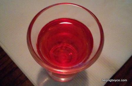 eric liu strawberry teqiula mao mao chong beijing china.jpg