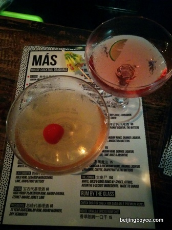 mas tuesday night cocktail special beijing china