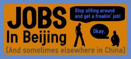 beijing boyce icons jobs in beijing