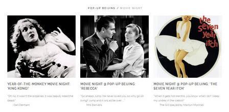 pop-up beijing movie night