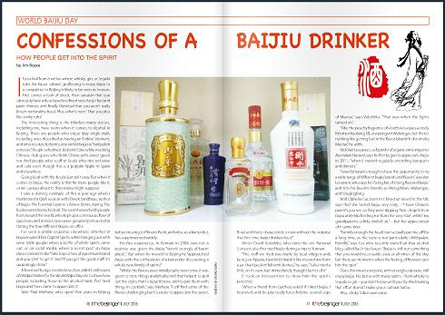 baijiu press beijinger confessions of a baijiu drinker