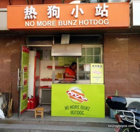 no more bunz hot dogs beijing china