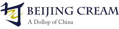 Beijing Cream