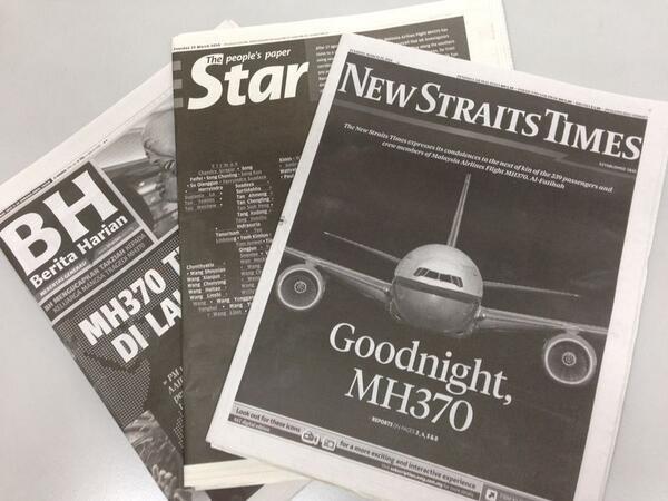 Resultado de imagen para MH370 MEMORY