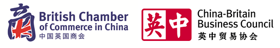 British Chamber Commerce logo