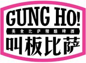 Gung Ho Pizza Logo