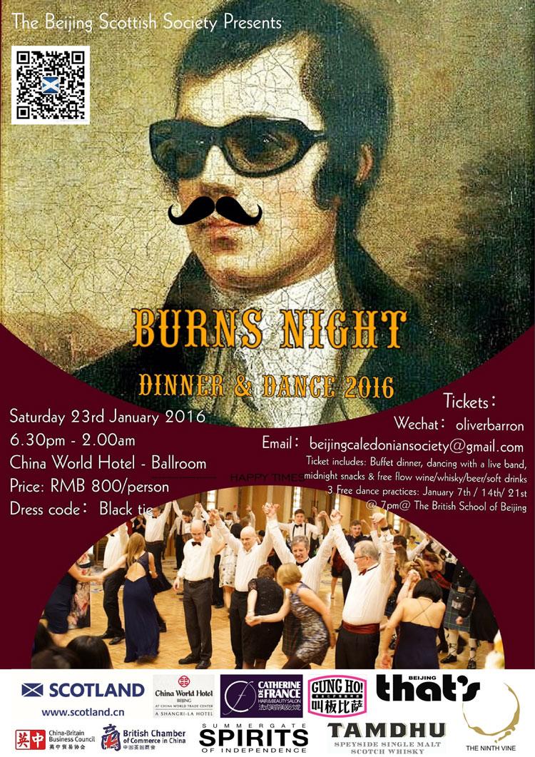 Burns Night 2016 Poster