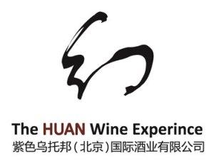 Huan wine experience logo