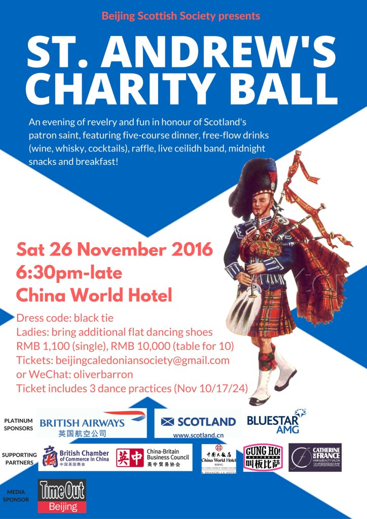 St Andrews Charity Ball Poster
