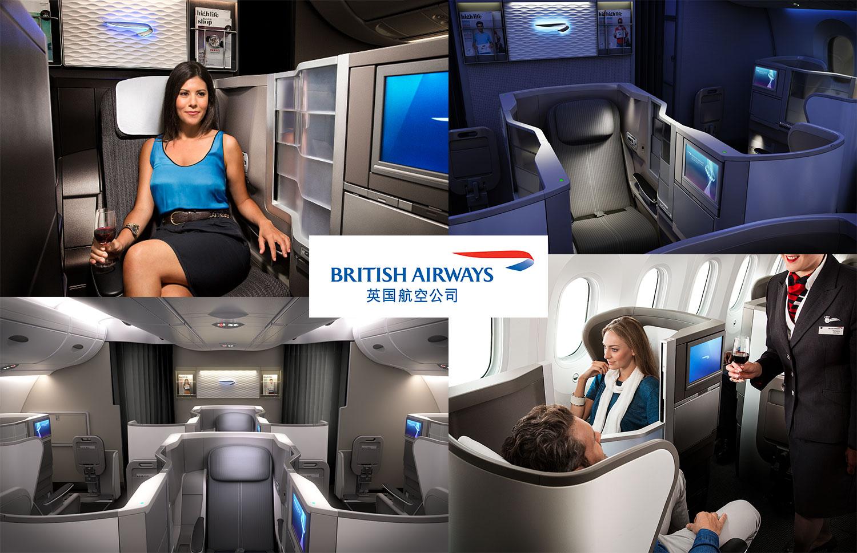british airways montage