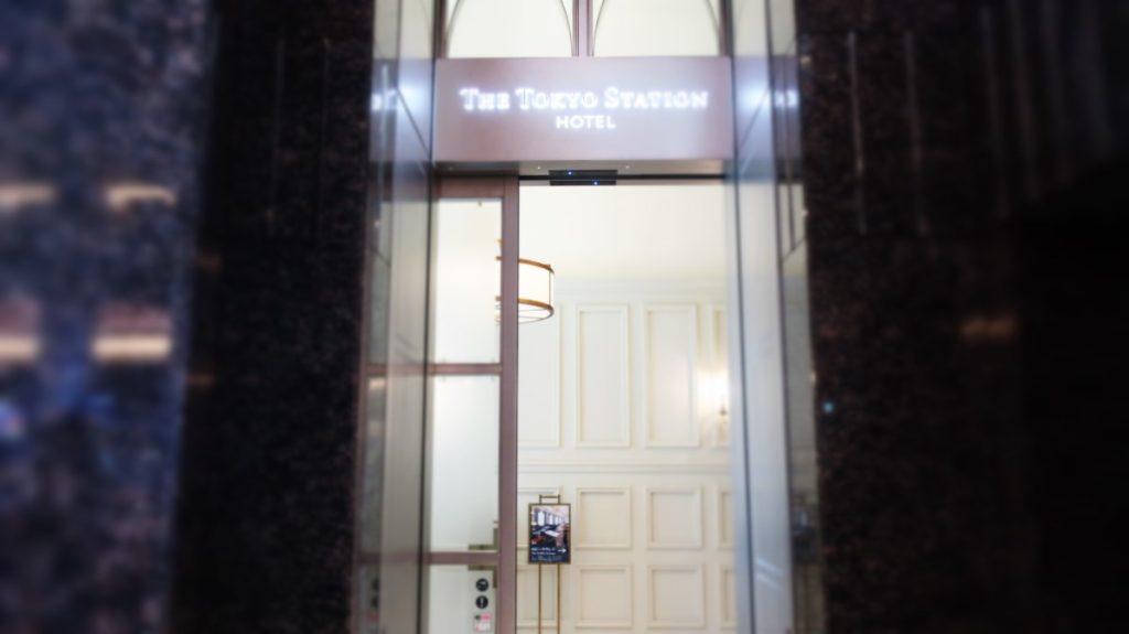東京ステーションホテルエントランス photo by 茶子(ちゃこ)