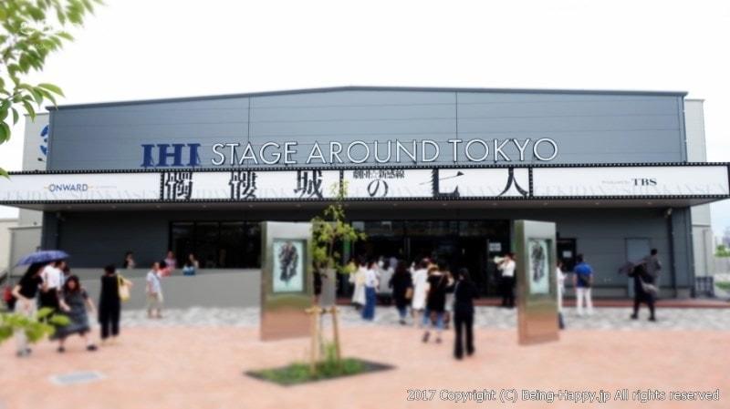 IHIステージアラウンド東京を真正面から撮った写真