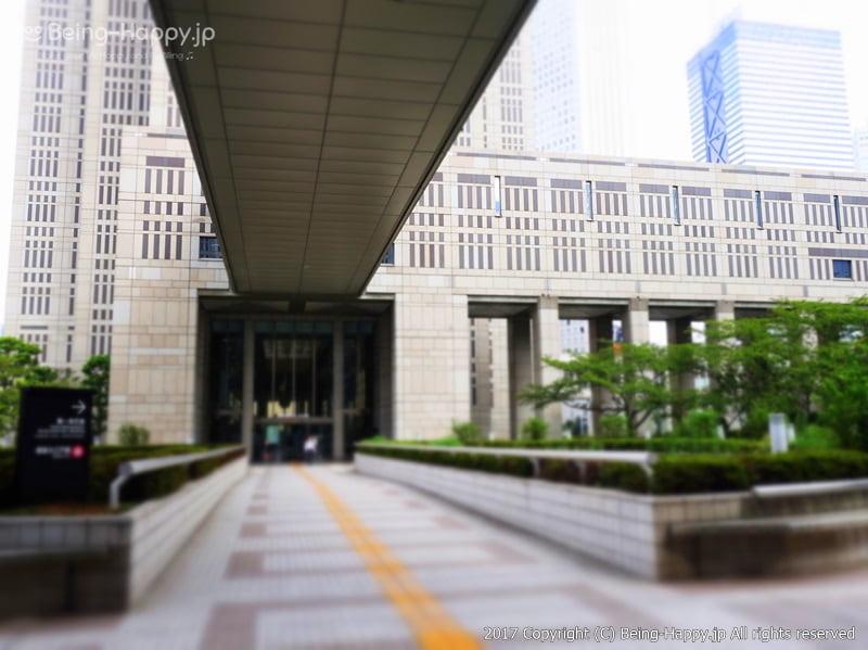 都庁にある運転免許センターへ向かう@西新宿 東京都庁 photo by 茶子(ちゃこ)