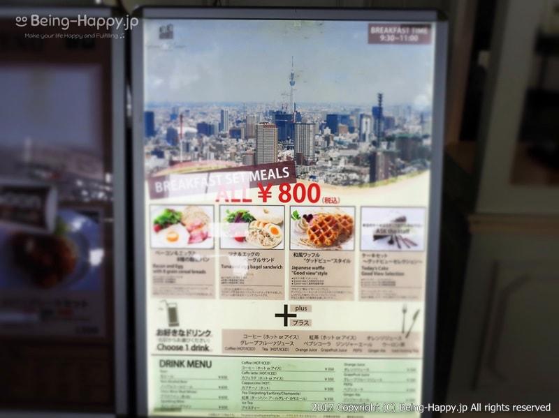 Good View Tokyo(グッドビュー東京)のメニュー写真@西新宿 東京都庁 photo by 茶子(ちゃこ)