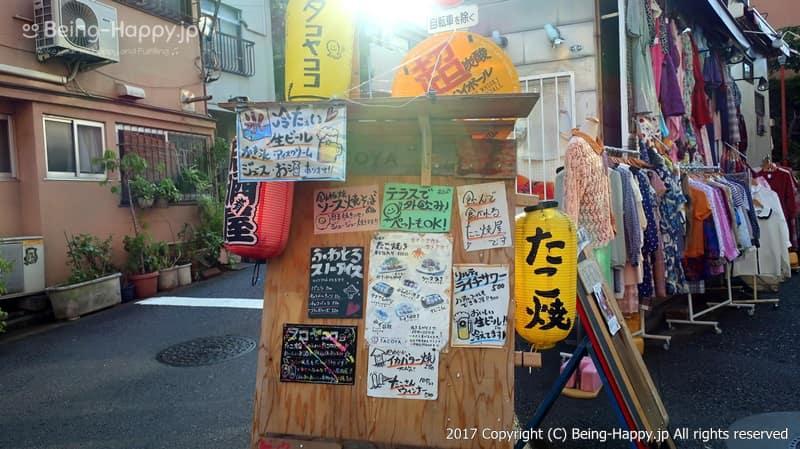 タコヤココのお店