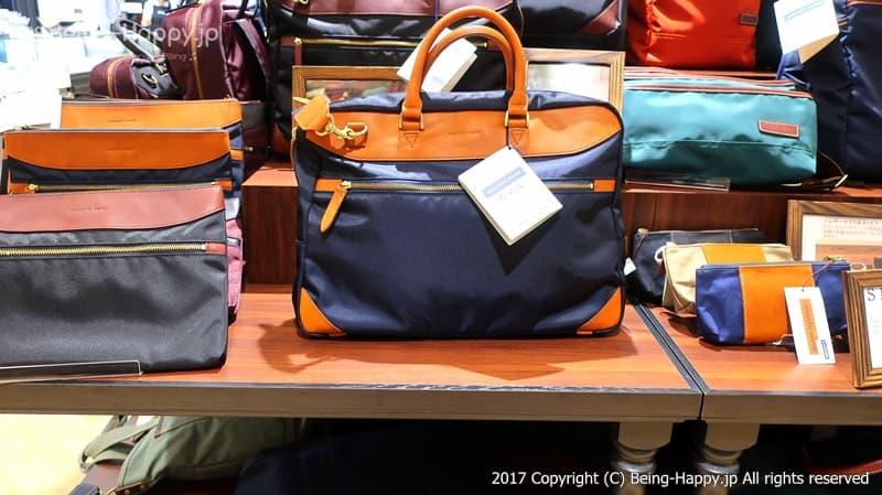 アコースティックワールドのバッグは使いやすそう@丸善 池袋(MARUZEN) photo by 茶子(ちゃこ)