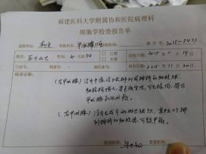 Handwritten notes with thyroid biopsy results written in Chinese