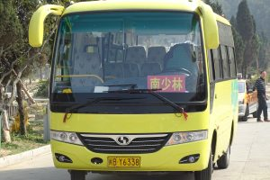 Yellow bus to South Shaolin Temple