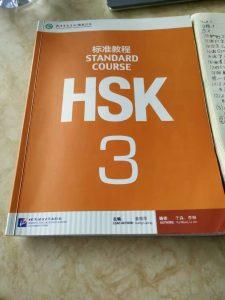 Orange book for HSK 3