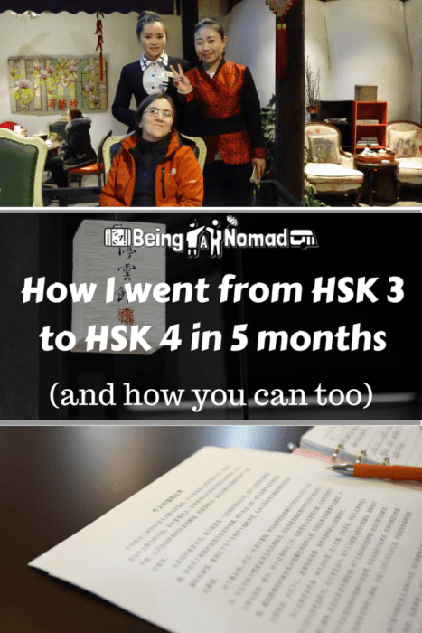 You don't have to study for years to go from HSK 3 to HSK 4. If you're committed, you can do it in just a few months. This article explains how to prepare and blitz the most essential Chinese language exam. #learnchinese #hsk4 #studychinese