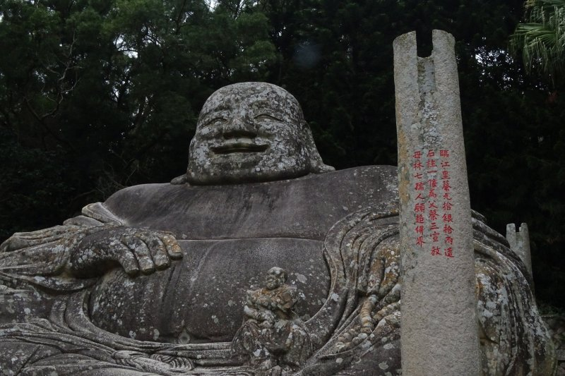 Laughing Buddha, taken from a low angle