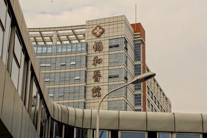 Fuzhou general hospital from below