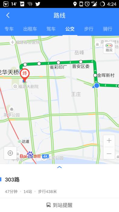 Baidu maps screenshot